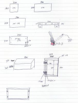 ガンプラディスプレイ箱00002.jpg
