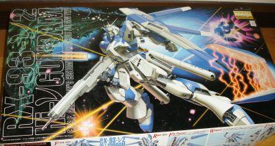 RX-9300006.jpg